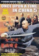 Era Uma Vez na China 5 Legendado