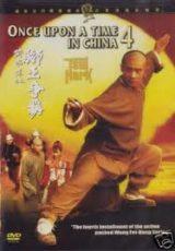 Era Uma Vez na China 4 Dublado