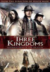 Três Guerreiros: A Ressurreição do Dragão Dublado