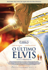 O Último Elvis Dublado