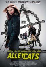 Alleycats Legendado