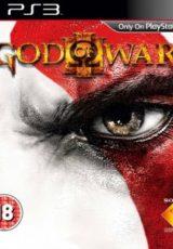 God of War 3 Dublado