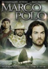 As Aventuras de Marco Polo Dublado