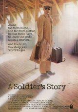 A História de Um Soldado Dublado