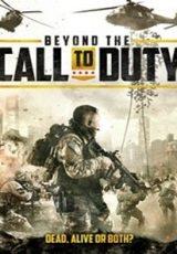 Call to Duty: Fora de Alcance Dublado