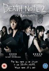 Death Note 2 Legendado