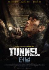 O Túnel Dublado