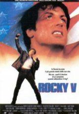 Rocky 5 Dublado