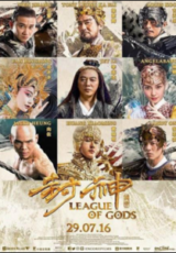 League of Gods Legendado
