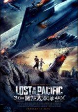Perdidos no Pacífico Legendado