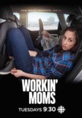 Workin Moms: Todas Temporadas