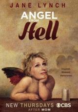 Angel From Hell: Todas Temporadas