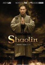 Shaolin Dublado