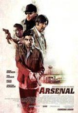 Arsenal Legendado
