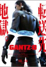 Gantz:O Dublado