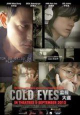 Olhos Frios Dublado