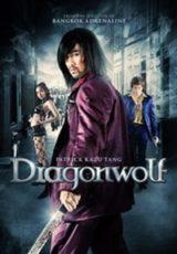Dragonwolf Dublado