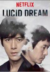 Sonhos Lúcidos Dublado
