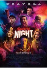 Noite de abertura Dublado