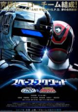 Space Squad: Gavan vs Dekaranger Legendado