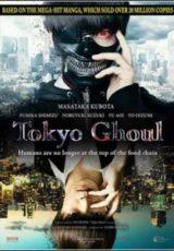 Tokyo Ghoul Legendado