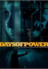 Dias de Poder Dublado