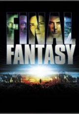 Final Fantasy: The Spirits Within Dublado