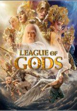 Liga dos Deuses Dublado