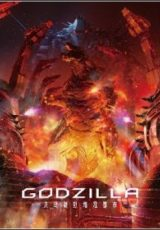 Godzilla: Cidade no Limiar da Batalha Dublado