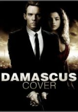 Damascus Cover Legendado