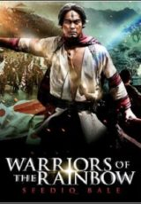 Warriors of the Rainbow: Seediq Bale Dublado