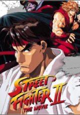 Street Fighter 2: O Filme Dublado