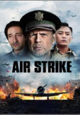 Air Strike Legendado