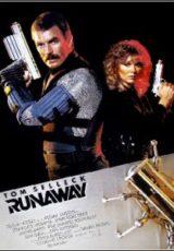 Runaway: Fora de Controle Dublado