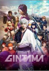 Gintama Legendado
