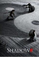 Shadow Legendado