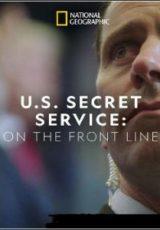 Serviço Secreto Americano: Bastidores Dublado