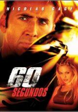 60 Segundos Dublado