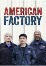 Indústria Americana Dublado