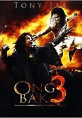 Ong-Bak 3 Dublado