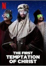 A Primeira Tentação de Cristo Dublado