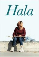 Hala Dublado