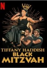 Tiffany Haddish: Black Mitzvah Dublado