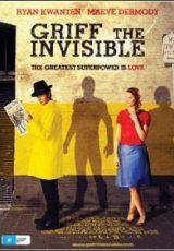 Griff: O Invisível Dublado