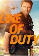 Line of Duty Dublado