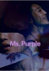Ms. Purple Dublado
