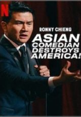Ronny Chieng: Asian Comedian Destroys America Dublado