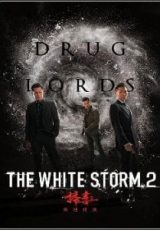 Tempestade Branca 2: A Máfia do Tráfico Dublado