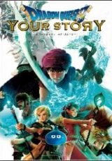 Dragon Quest: Your Story Legendado
