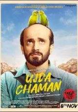Ujda Chaman Dublado